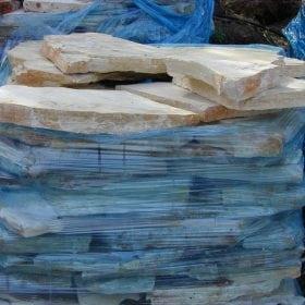 אבני מדרך ג'מעין - עצי נוי | הדר נוי משתלות